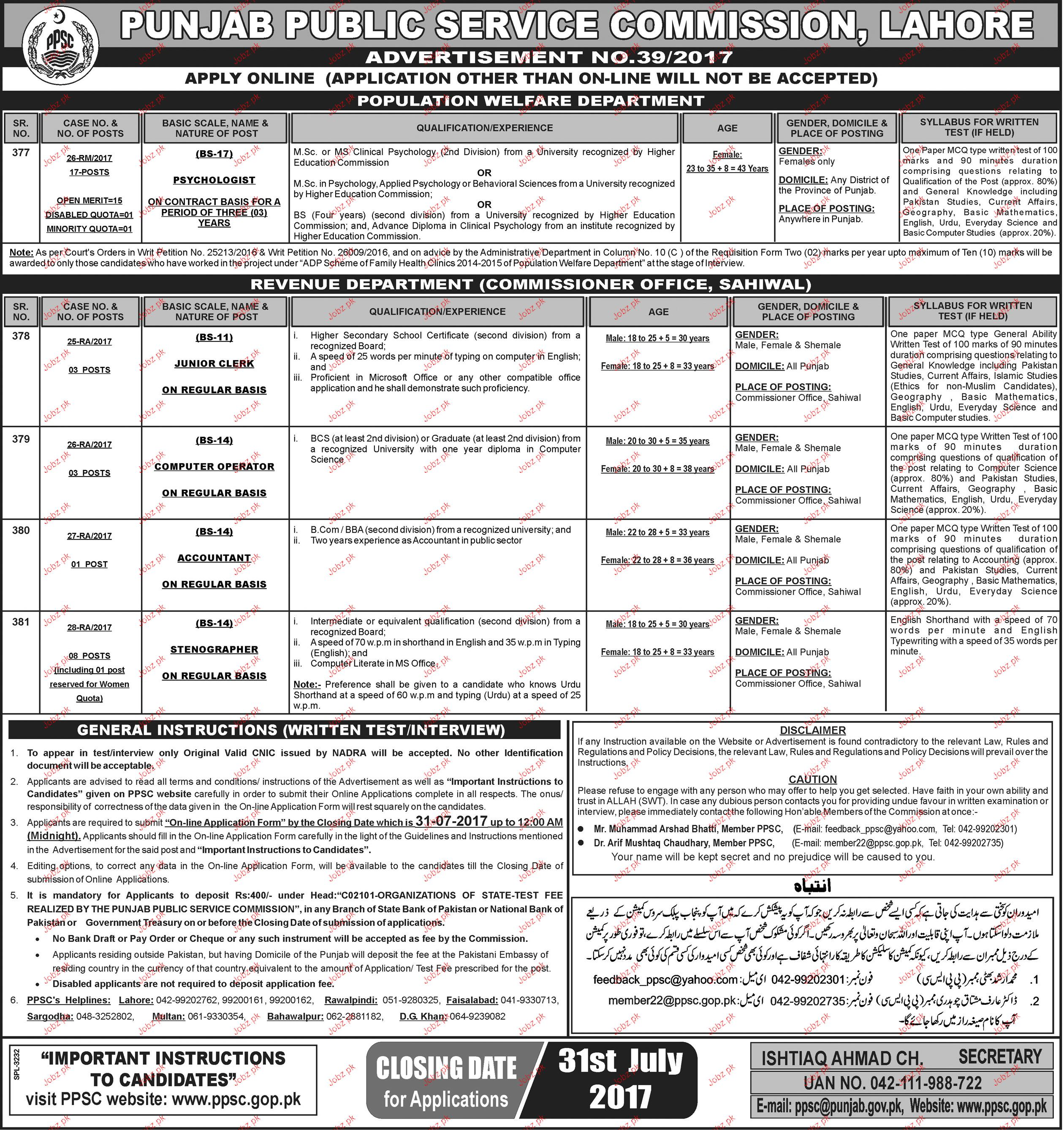 Population Welfare Department PWD Jobs Through PPSC