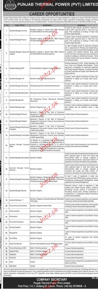 Punjab Thermal Power Pvt Limited PTPPL Jobs