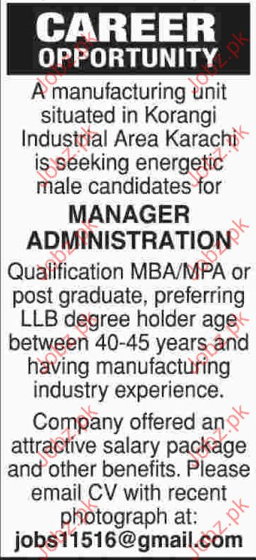 Manager & Administration Staff Required.
