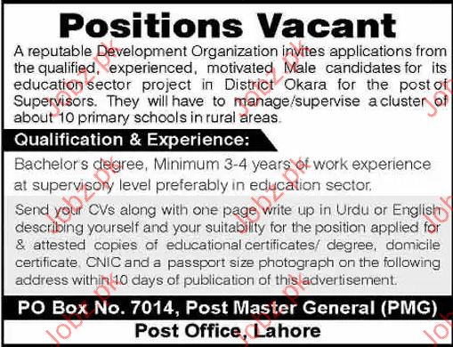 Supervisor Required in Education Sector