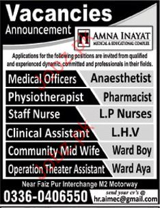 Medical Jobs In Amna Inayat Medical College