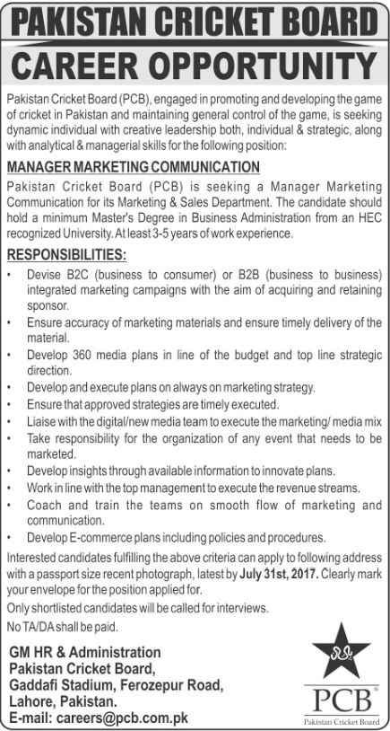 Pakistan Cricket  Board Lahore Jobs