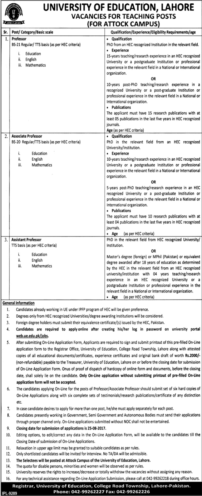 Job Opportunities  in University of   Education Lahore