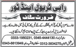 Rabi Travel Agency AJK Jobs