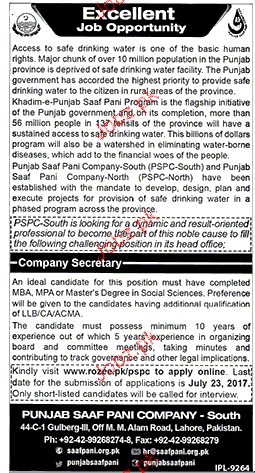 Punjab Saaf Pani Company Job Open