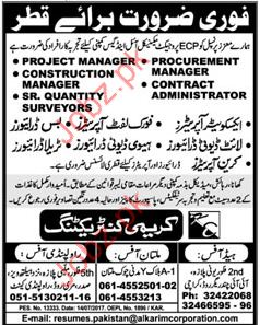 Project Manager Required for Qatar