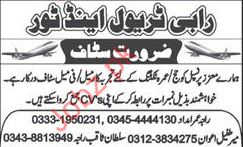 Ticketing Staff Required for Rabi Travels & Tour