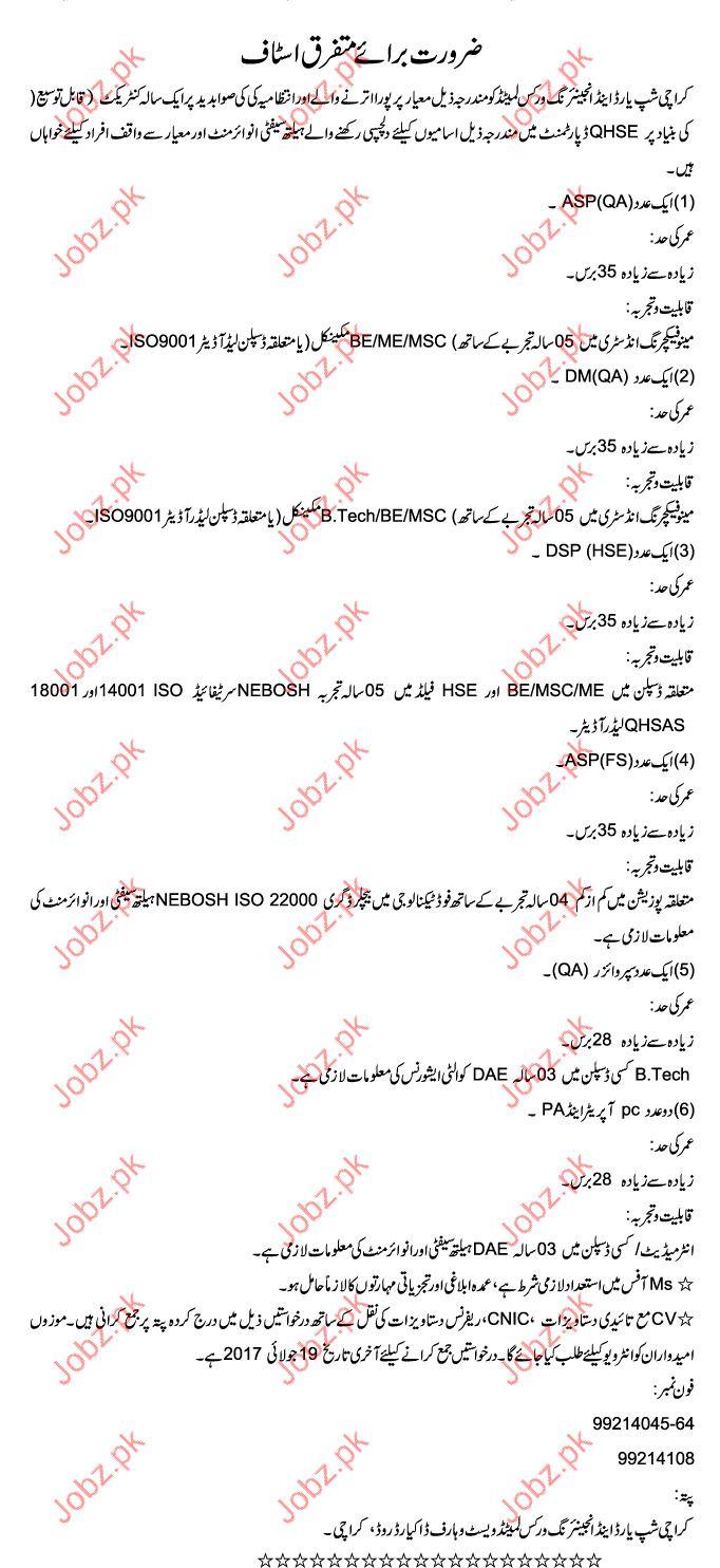 QA Supervisor jobs In Karachi Shipyard & Engineering Works