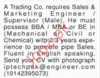 Sales & Marketing Engineers Required in Trading Company