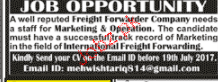 Marketing and Operation Staff Job Opportunity