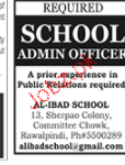 School Admin Officers Job Opportunity