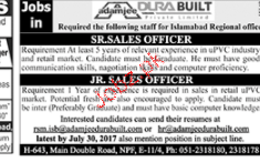 Sales Officers and Junior Sales Officers Job Opportunity