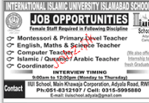 Primary Level Teachers, Computer Teachers Job Opportunity