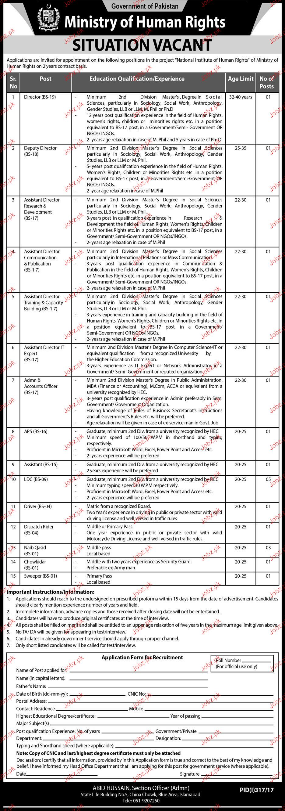 Ministry of Human Rights MHR Job 2017