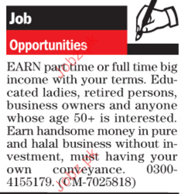 Buisnessman Job Opportunities
