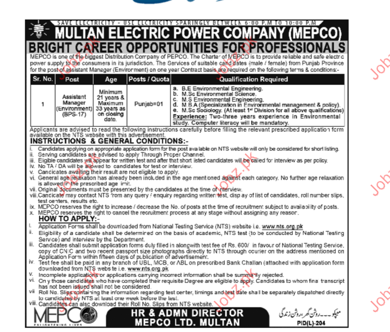 Multan Electric Power Company Jobs