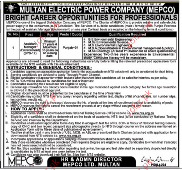 Job in Multan Electric Power Company