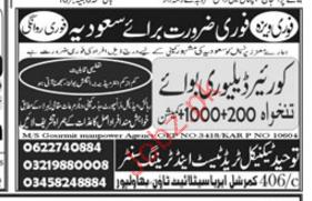 Job Opportunities in Saudi Arabia