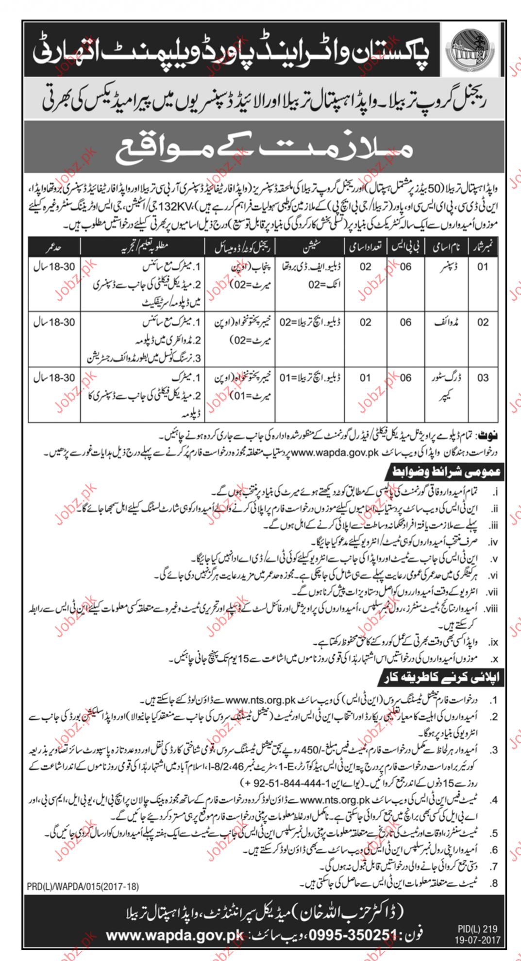 Water Development Authority Tarbela Lahore Jobs