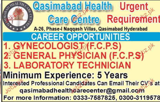 Gynecologists, General Physicians Job Opportunity