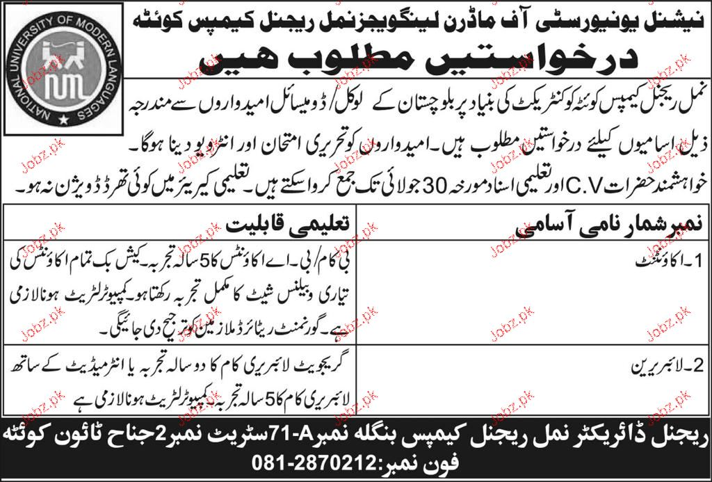www.aps.edu aps jobs classified application