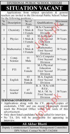 Jobs in Divisional Public School Vehari