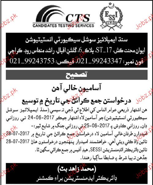 Sindh Employee Social Security Institution SESSI Jobs