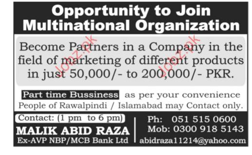 Multinational Organization Required  Partner