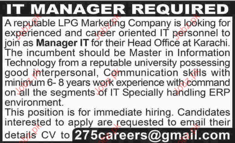 LPG Marketing Company vacancies