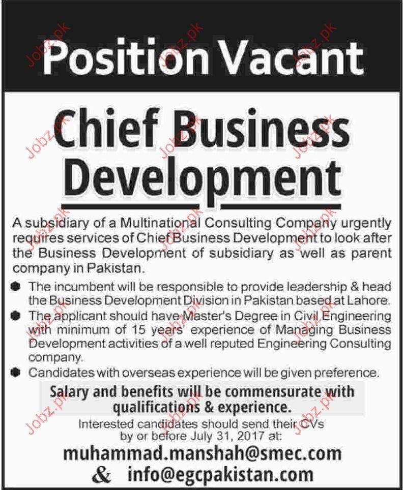 EGC Pakistan Jobs