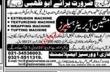 Machine Operators Helpers Job Opportunity