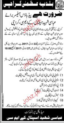 Baldia Uzma Karachi Abbasi Shaheed Hospital Jobs