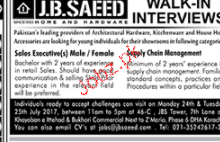 Supply Chain Manager and Sales Executives Wanted