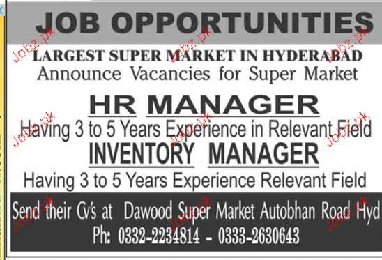 HR Manager and Inventory Manager Job Opportunity