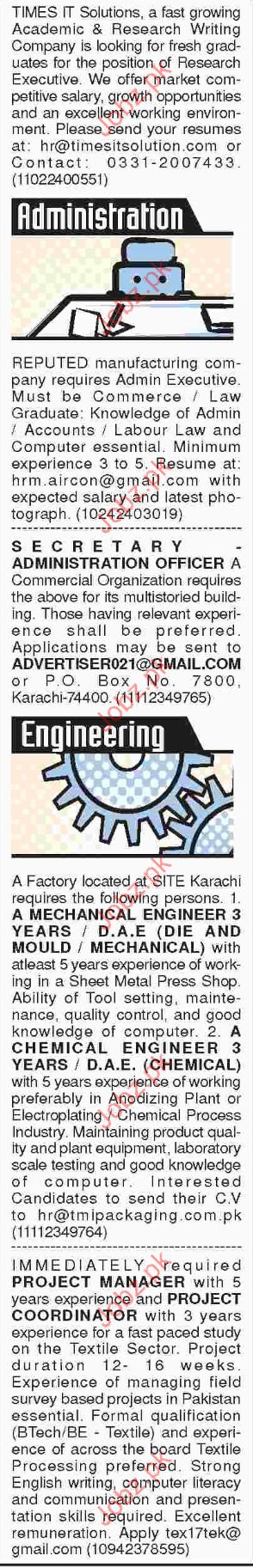 Admin & Accounts Jobs In Manufacturing Company