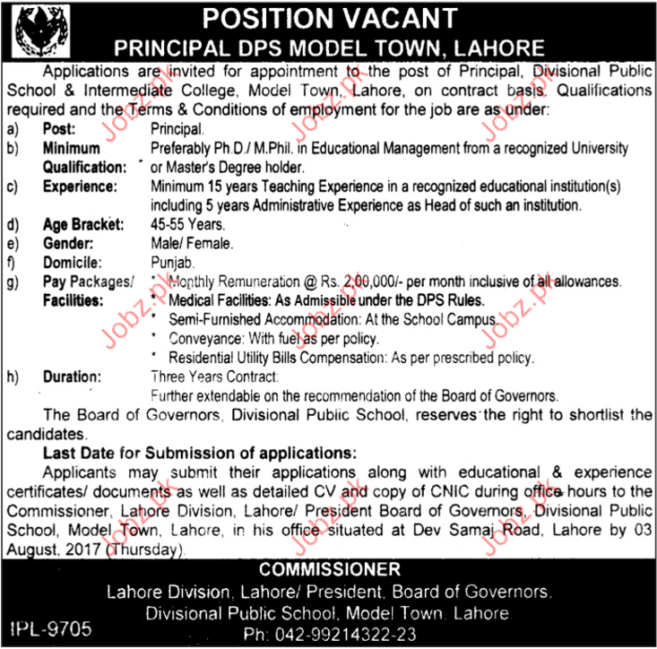 Principal Required For Divisional Public School