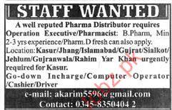 Pharma Distribution Company Required Operation Executives