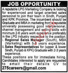 LPG Marketing company Required Regional Sales Managers