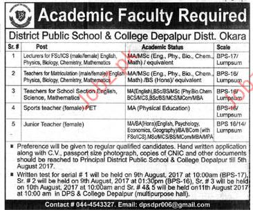 District Public School & College Required lecturers