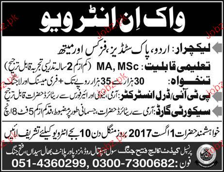 Cadet College Fateh Jhang Teaching Jobs