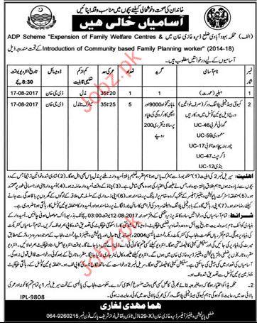 Jobs In Dera Ghazi Khan