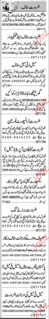 Telephone Operator Required