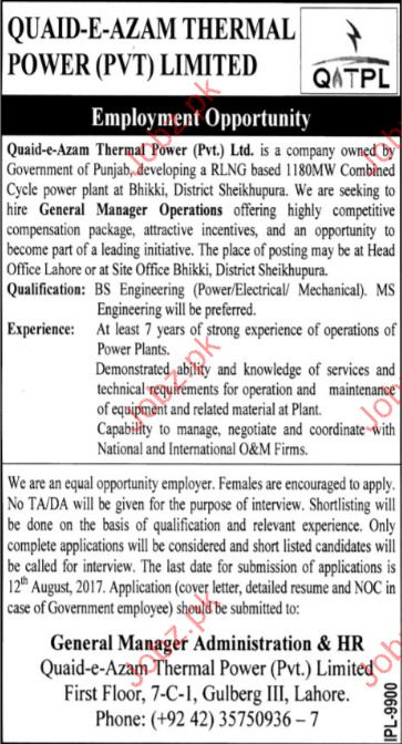Quaid E Azam Thermal Power Required General Manager