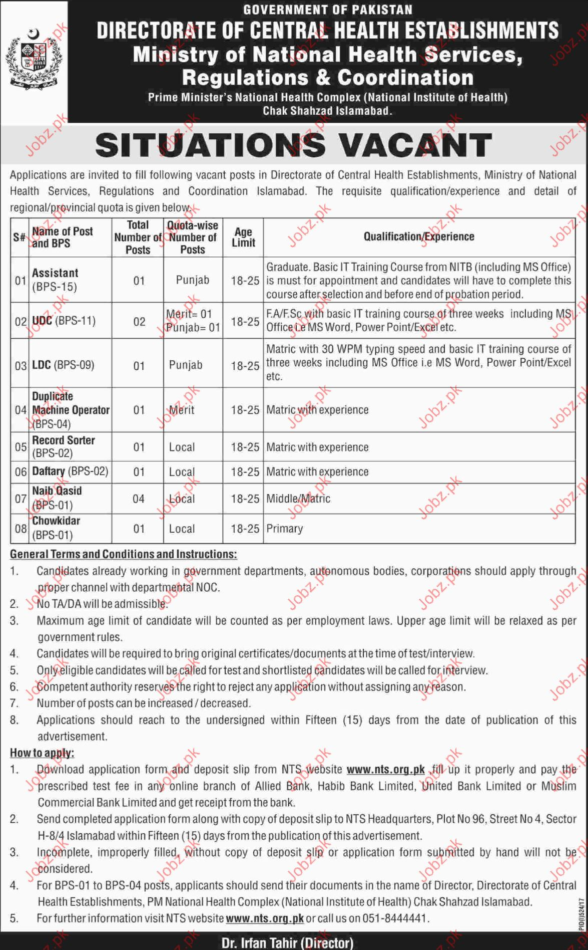 Ministry of National Health Services MNHS Careers