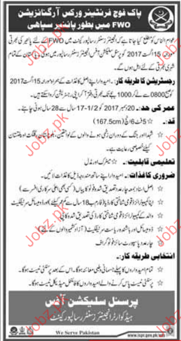Frontier Works Organization FWO Career Opportunities