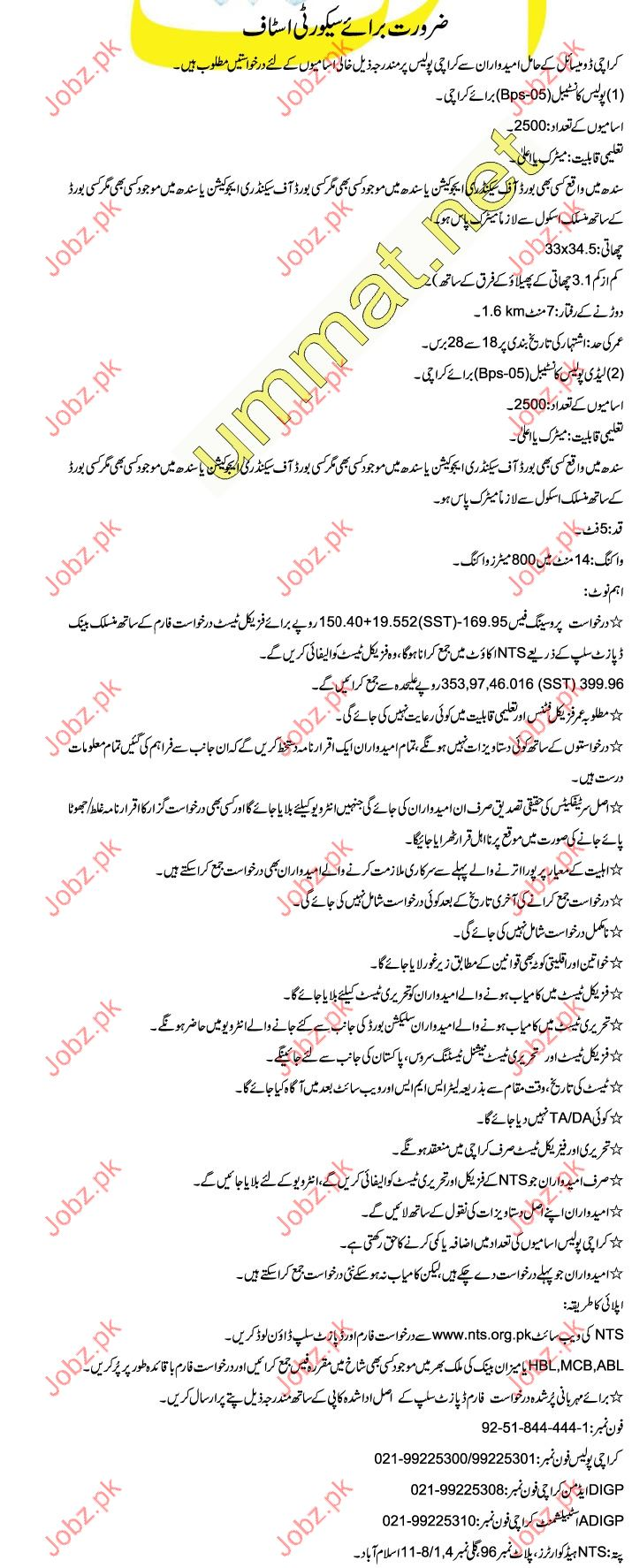 Karachi Police Constable Job Opportunities 2019 Job Advertisement