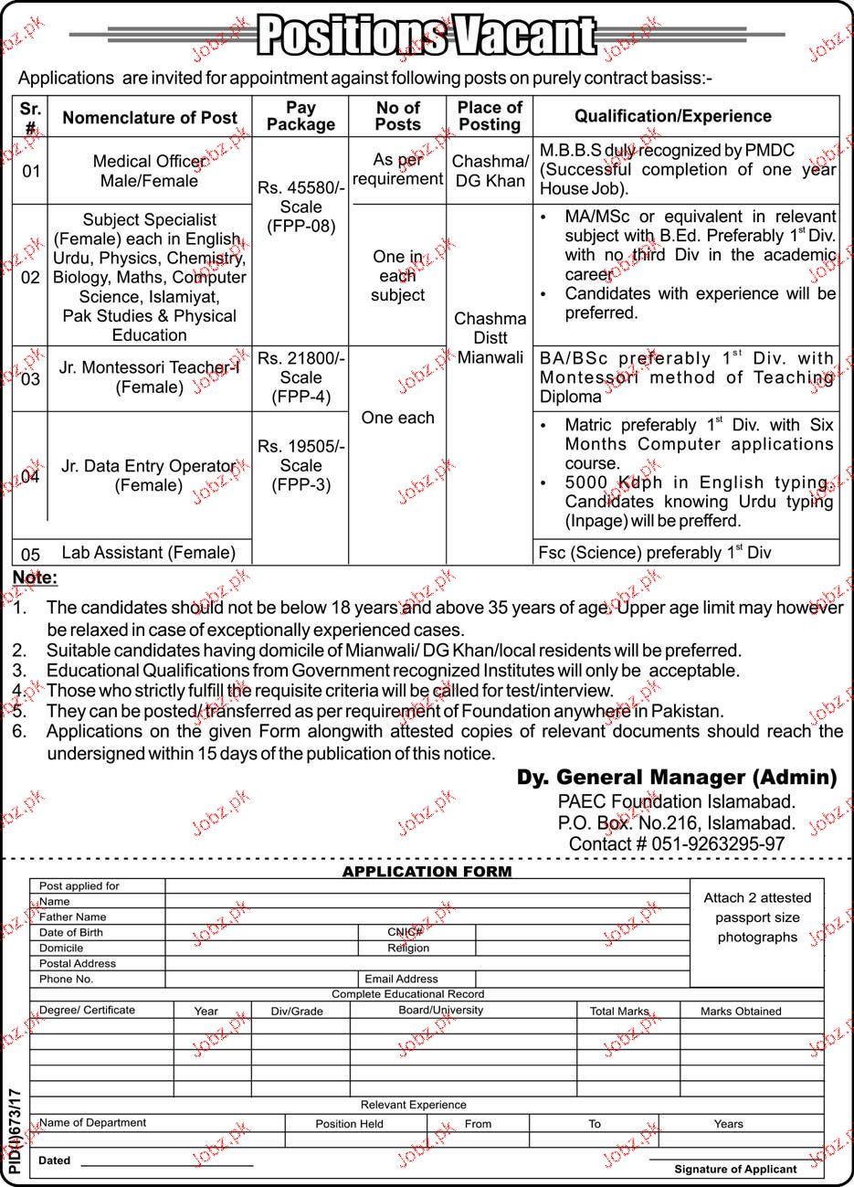 PAEC Foundation Islamabad Jobs