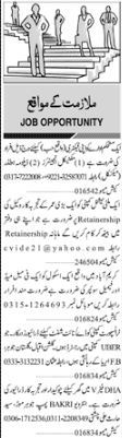 Jang Classified Ads Today