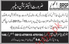 Electricians & Plumbers Required