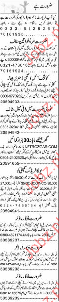Classified Ads Jobs By Express july today